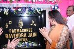 Hema Malini launches Ravindra Jain Chowk on 8th Nov 2016 (14)_5822c894c5af0.JPG
