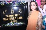 Hema Malini launches Ravindra Jain Chowk on 8th Nov 2016 (15)_5822c9173f3ce.JPG