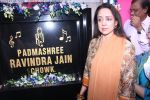 Hema Malini launches Ravindra Jain Chowk on 8th Nov 2016 (16)_5822c895d51a9.JPG