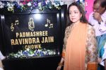 Hema Malini launches Ravindra Jain Chowk on 8th Nov 2016 (18)_5822c89d6f159.JPG