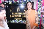 Hema Malini launches Ravindra Jain Chowk on 8th Nov 2016 (19)_5822c8a2456d5.JPG
