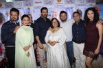 John Abraham at the music launch of Marathi film Fugay on 9th Nov 2016 (77)_58247d7e4d61f.JPG
