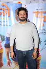 Swapnil Joshi at the music launch of Marathi film Fugay on 9th Nov 2016 (1)_58247d97d805f.JPG