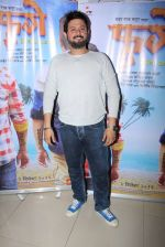 Swapnil Joshi at the music launch of Marathi film Fugay on 9th Nov 2016 (2)_58247d8d1c02c.JPG