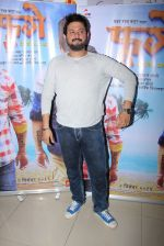 Swapnil Joshi at the music launch of Marathi film Fugay on 9th Nov 2016 (3)_58247d8de7119.JPG
