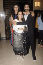 Ashmit Patel snapped with gf and mom at Dongri Ka Raja premiere on 10th Nov 2016 (13)_582576ced9030.JPG