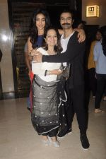 Ashmit Patel snapped with gf and mom at Dongri Ka Raja premiere on 10th Nov 2016 (14)_582576cfef081.JPG