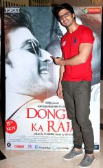 Gashmeer Mahajani at Dongri Ka Raja Special Screening at PVR Icon_582568105e8cb.jpg