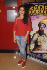 Krishika Lulla at the screening of movie Chaar Sahibzaade -Rise of Banda Singh Bahadur on 10th Nov 2016 (21)_582579ccdab3b.JPG