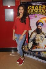Krishika Lulla at the screening of movie Chaar Sahibzaade -Rise of Banda Singh Bahadur on 10th Nov 2016 (23)_582579ce45211.JPG