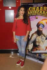 Krishika Lulla at the screening of movie Chaar Sahibzaade -Rise of Banda Singh Bahadur on 10th Nov 2016 (26)_582579d1eb1ec.JPG