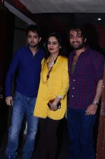 Padmini Kolhapure, Siddhanth Kapoor at Special screening of Rock On 2 on 10th Nov 2016 (104)_582570a064b2d.JPG