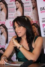 Pooja Bedi at Savvy magazine special issue launch in Mumbai on 10th Nov 2016 (11)_58257707ec31e.JPG