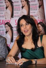 Pooja Bedi at Savvy magazine special issue launch in Mumbai on 10th Nov 2016 (14)_5825770b2165e.JPG
