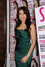 Pooja Bedi at Savvy magazine special issue launch in Mumbai on 10th Nov 2016 (17)_5825770d973e2.JPG