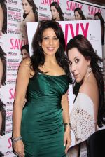 Pooja Bedi at Savvy magazine special issue launch in Mumbai on 10th Nov 2016 (18)_5825770e6263a.JPG