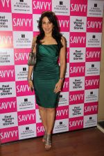 Pooja Bedi at Savvy magazine special issue launch in Mumbai on 10th Nov 2016 (22)_58257711737c7.JPG