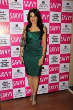 Pooja Bedi at Savvy magazine special issue launch in Mumbai on 10th Nov 2016 (23)_5825771241526.JPG