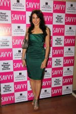 Pooja Bedi at Savvy magazine special issue launch in Mumbai on 10th Nov 2016 (24)_58257713091c9.JPG