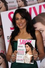 Pooja Bedi at Savvy magazine special issue launch in Mumbai on 10th Nov 2016 (5)_58257703370ea.JPG