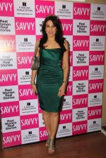 Pooja Bedi at Savvy magazine special issue launch in Mumbai on 10th Nov 2016 (20)_5825770fe3c57.JPG