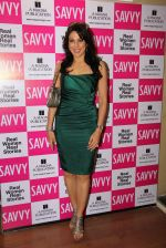 Pooja Bedi at Savvy magazine special issue launch in Mumbai on 10th Nov 2016 (25)_58257713ae0c1.JPG