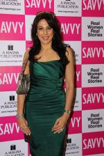 Pooja Bedi at Savvy magazine special issue launch in Mumbai on 10th Nov 2016 (26)_582577146d734.JPG