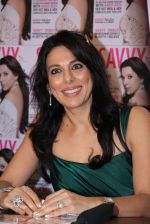 Pooja Bedi at Savvy magazine special issue launch in Mumbai on 10th Nov 2016 (8)_5825777f5e5ef.JPG