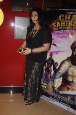 Poonam Dhillon at the screening of movie Chaar Sahibzaade -Rise of Banda Singh Bahadur on 10th Nov 2016 (26)_582579e60c28d.JPG