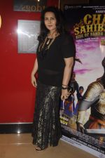 Poonam Dhillon at the screening of movie Chaar Sahibzaade -Rise of Banda Singh Bahadur on 10th Nov 2016 (27)_582579e73f6ab.JPG