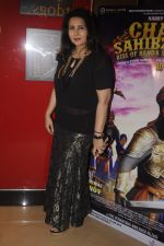 Poonam Dhillon at the screening of movie Chaar Sahibzaade -Rise of Banda Singh Bahadur on 10th Nov 2016 (28)_582579e82f981.JPG