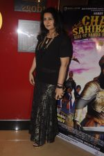 Poonam Dhillon at the screening of movie Chaar Sahibzaade -Rise of Banda Singh Bahadur on 10th Nov 2016 (30)_582579e9cea29.JPG