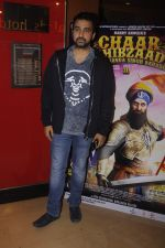 Raj Kundra at the screening of movie Chaar Sahibzaade -Rise of Banda Singh Bahadur on 10th Nov 2016 (39)_582579fa0fc74.JPG