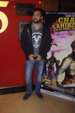 Raj Kundra at the screening of movie Chaar Sahibzaade -Rise of Banda Singh Bahadur on 10th Nov 2016 (41)_582579fb44cc5.JPG