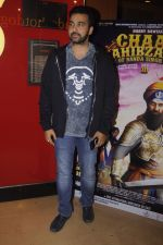 Raj Kundra at the screening of movie Chaar Sahibzaade -Rise of Banda Singh Bahadur on 10th Nov 2016 (42)_582579fbd6807.JPG
