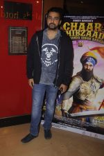 Raj Kundra at the screening of movie Chaar Sahibzaade -Rise of Banda Singh Bahadur on 10th Nov 2016 (43)_582579fc75a4e.JPG