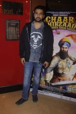 Raj Kundra at the screening of movie Chaar Sahibzaade -Rise of Banda Singh Bahadur on 10th Nov 2016 (44)_582579fd28113.JPG
