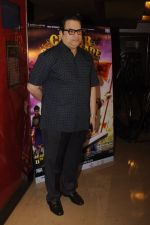 Ramesh Taurani at the screening of movie Chaar Sahibzaade -Rise of Banda Singh Bahadur on 10th Nov 2016 (21)_58257a0927adb.JPG