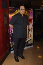 Ramesh Taurani at the screening of movie Chaar Sahibzaade -Rise of Banda Singh Bahadur on 10th Nov 2016 (22)_58257a0a0385c.JPG
