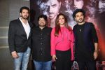 Vir Das, Shaad Randhawa at Raakh success bash in Mumbai on 10th Nov 2016 (56)_5825777b60b40.JPG
