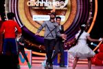 Yuvraj Singh graces the stage of Jhalak Dikhhla Jaa on Childrens day special episode (19)_582567ad0f640.JPG