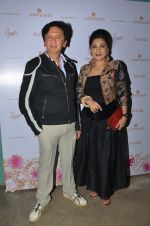 Aarti Surendranath, Kailash Surendranath at Rohit Bal_s launch at Good Earth in Mumbai on 12th Nov 2016 (49)_582816b8864d0.JPG
