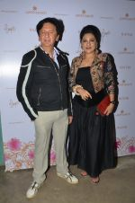 Aarti Surendranath, Kailash Surendranath at Rohit Bal_s launch at Good Earth in Mumbai on 12th Nov 2016 (48)_582816a350b0c.JPG