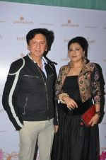 Aarti Surendranath, Kailash Surendranath at Rohit Bal_s launch at Good Earth in Mumbai on 12th Nov 2016 (50)_582816a40b781.JPG