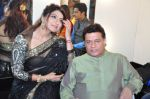 Anup Jalota at global achiever awards on 12th Nov 2016 (18)_582813ef8eb6e.JPG