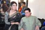 Anup Jalota at global achiever awards on 12th Nov 2016 (19)_582813f0367a9.JPG