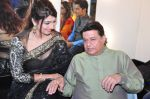 Anup Jalota at global achiever awards on 12th Nov 2016 (20)_582813f0bbcf4.JPG