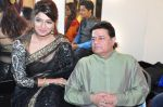 Anup Jalota at global achiever awards on 12th Nov 2016 (21)_582813f149331.JPG