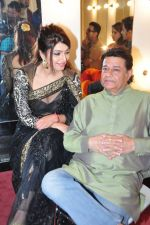 Anup Jalota at global achiever awards on 12th Nov 2016 (29)_582813f5a7d37.JPG