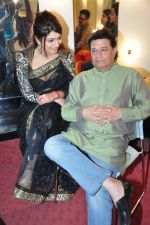 Anup Jalota at global achiever awards on 12th Nov 2016 (31)_582813f71cf83.JPG